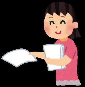 【速報】平成29年度補正予算小規模事業者持続化補助金公募要領が公開されました!|行政書士阿部総合事務所