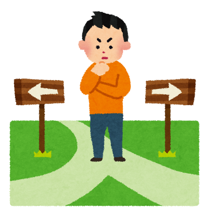 補助金採択のための考え方2パターン|行政書士阿部総合事務所