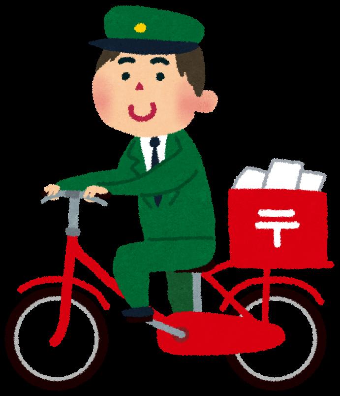 日付指定郵便の罠|行政書士阿部総合事務所