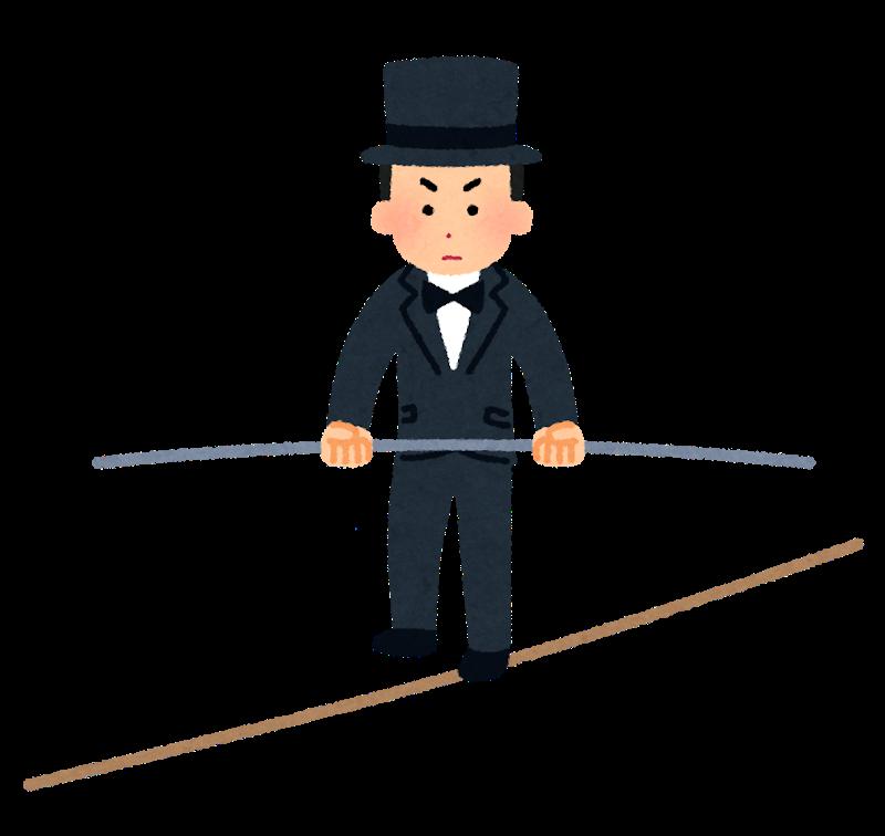 【専門職を価格で選ぶこと】専門職の判断によって置かれた状況が異なっていることを多くの人は知らない|行政書士阿部総合事務所