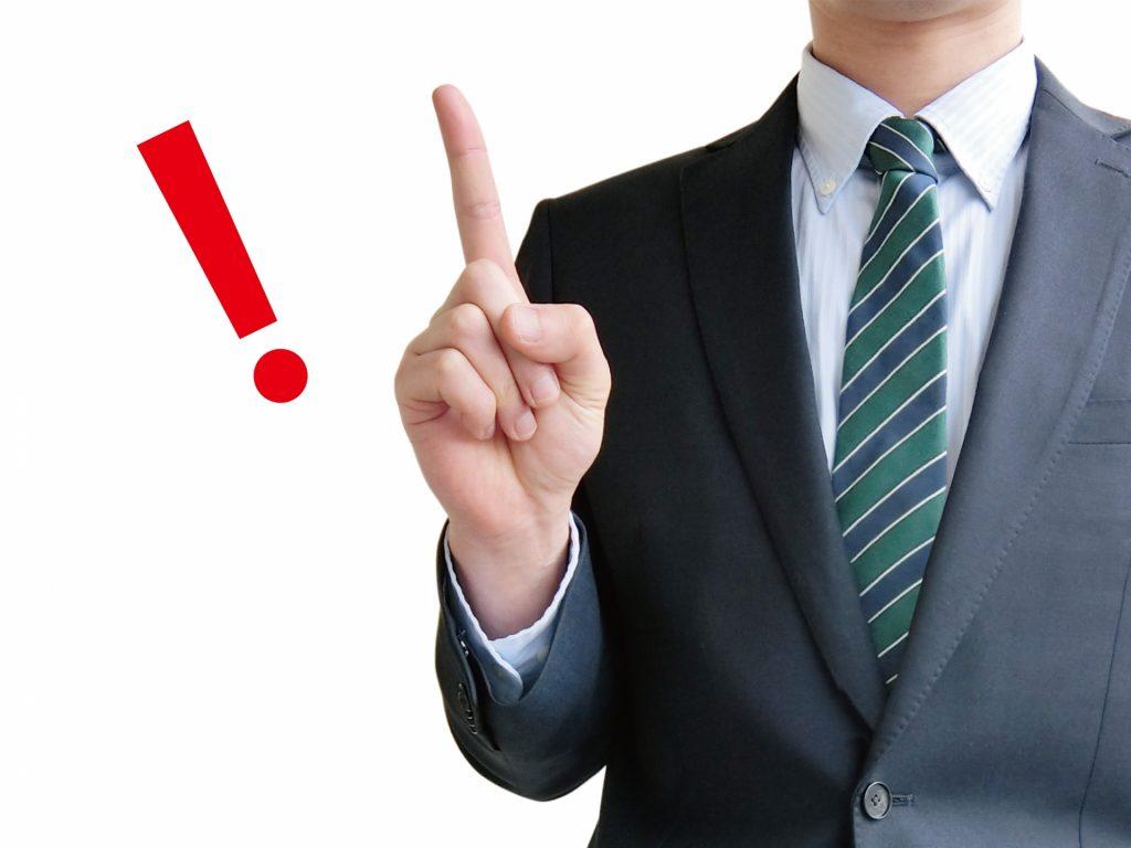 【ノウハウ大公開】「小規模事業者持続化補助金」を絶対に勝ち取りたい事業者が取り組むべきポイント完全解説|行政書士阿部総合事務所
