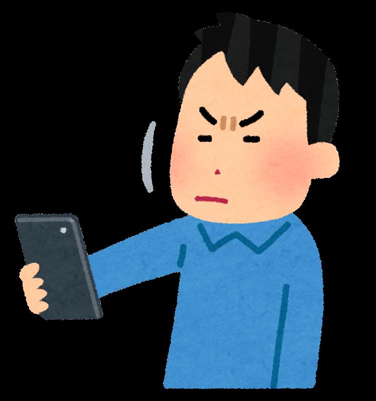 【35歳、金融マン、老眼】|行政書士阿部総合事務所