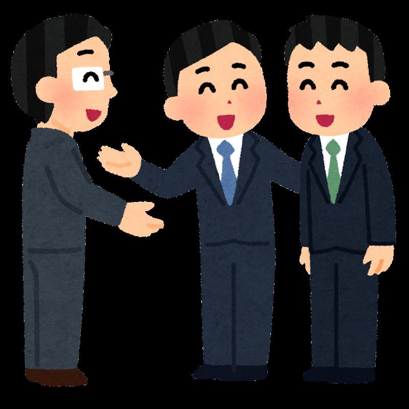 紹介営業で確固たる信頼を勝ち取る最も簡単な方法|行政書士阿部総合事務所