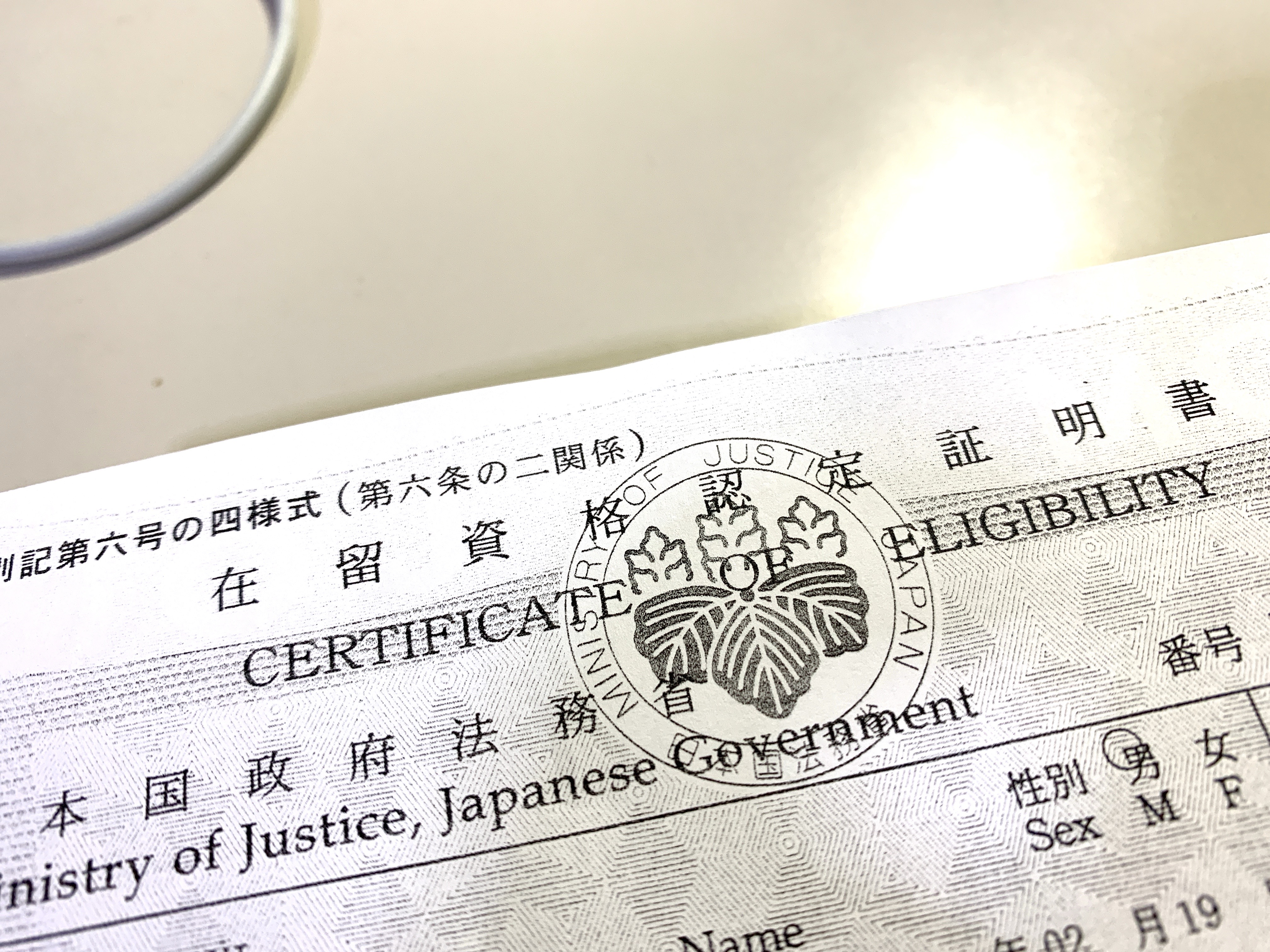 """新しい日常""の外国人雇用|行政書士阿部総合事務所"