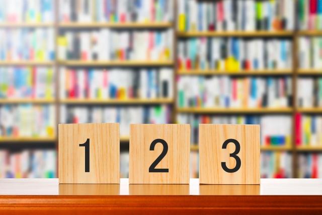 小規模事業者持続化補助金の経営計画(補助事業計画)で必ず書きたい項目3つ|行政書士阿部総合事務所