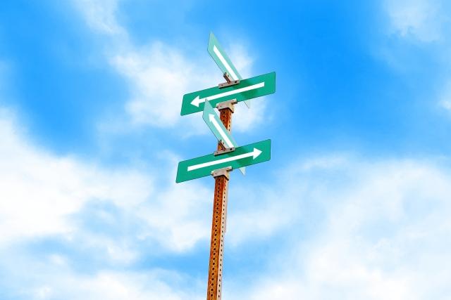 補助金採択のための申請書の書き方の方向性|行政書士阿部総合事務所
